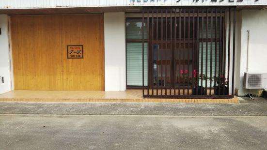 Guesthouse Booze <Miyakojima>