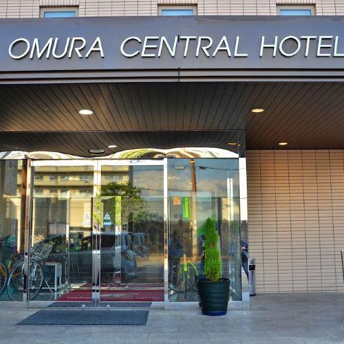 大村中央酒店