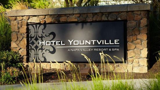 揚特維爾酒店