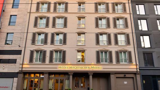 哈克廣場酒店