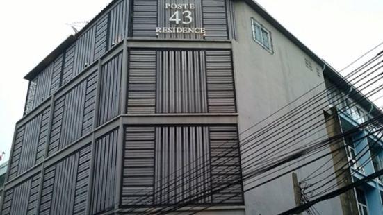 Poste 43 Residence