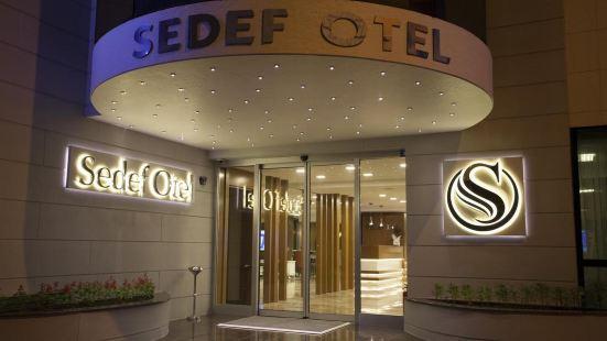 Giresun Sedef Hotel