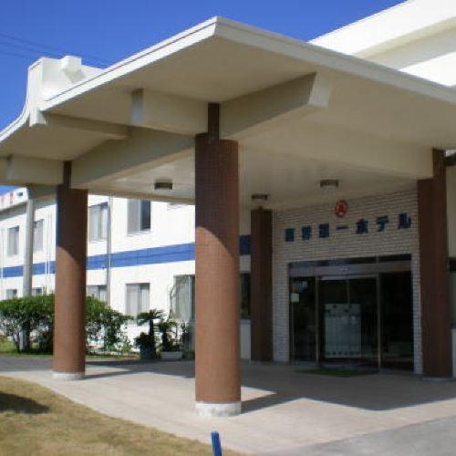 喜界第一酒店