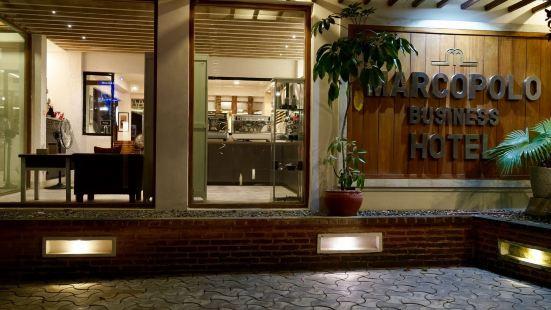 馬可波羅商務酒店