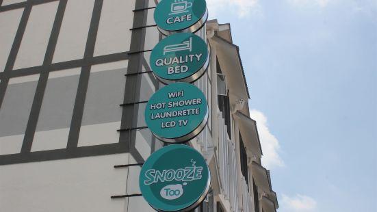 又見斯諾茲酒店