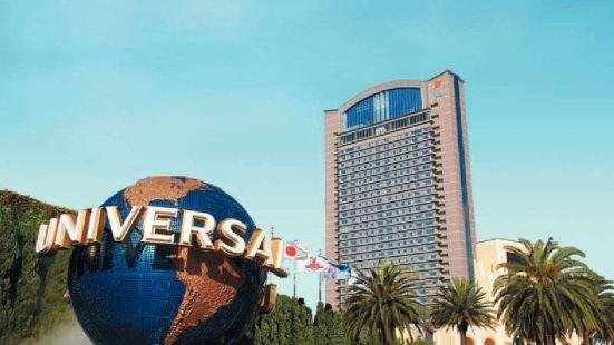 호텔 케이한 유니버설 타워