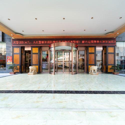 Xingfuting Zijiang Pearl Hotel