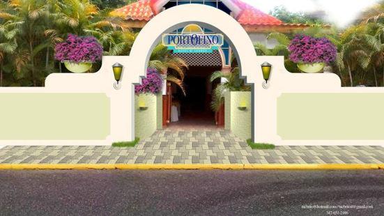 波託菲諾餐廳酒店