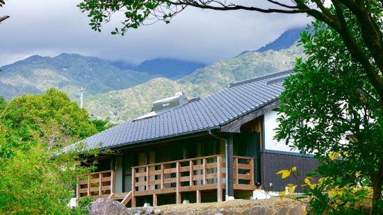 屋久島南海岸別墅酒店