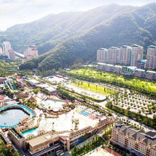 Vivaldi Park Hongcheon