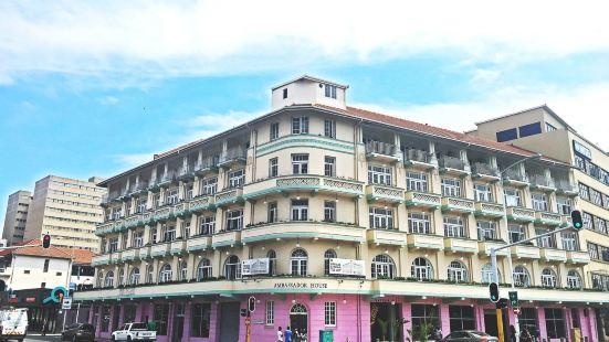 Curiocity Durban - Hostel