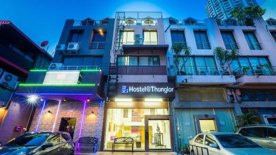 Hostel at Thonglor