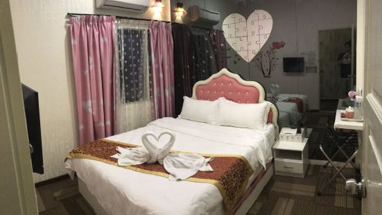 Love Guest House