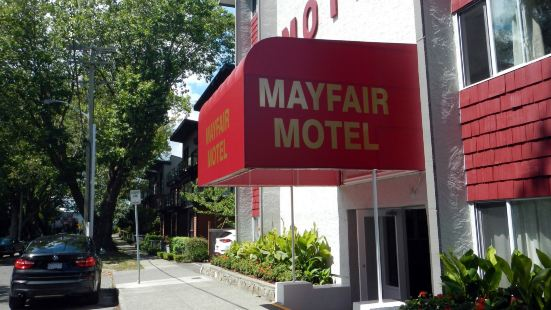 梅菲爾汽車旅館