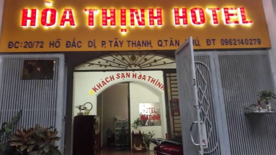호아 틴 호텔