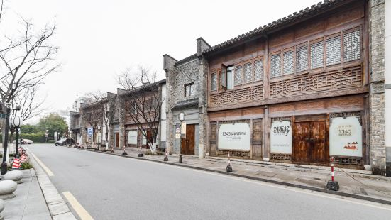 南京1345儷舍温泉度假酒店