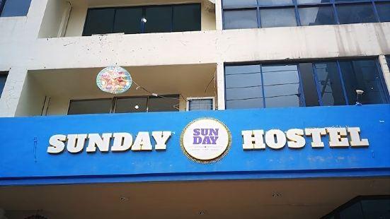 Sunday Hostel