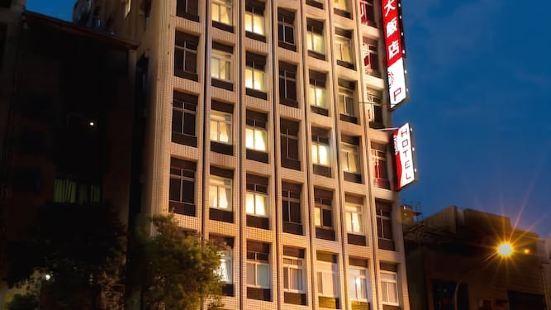Song San Hotel