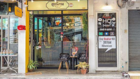 曼谷是隆HQ青年旅館
