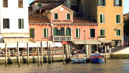 Hotel Canal & Walter Venice
