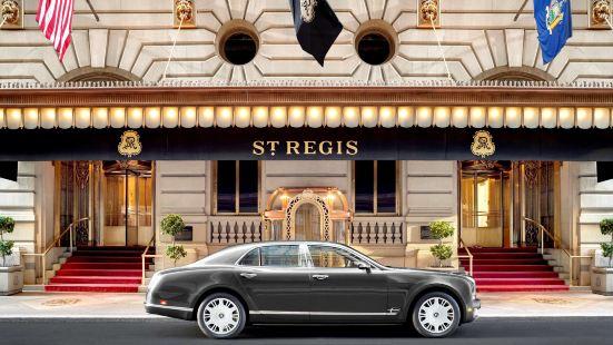 紐約瑞吉酒店