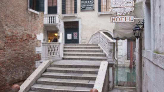 Hotel Al Ponte Dei Sospiri Venice