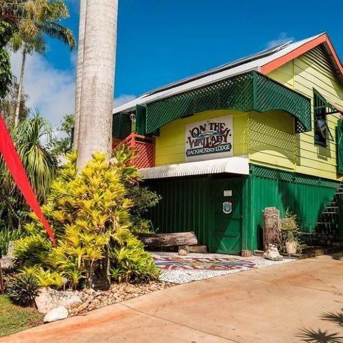 小袋鼠生態小屋旅館