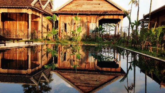 Angkor Rural Boutique
