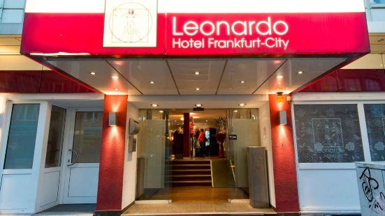 法蘭克福市中心萊昂納多酒店
