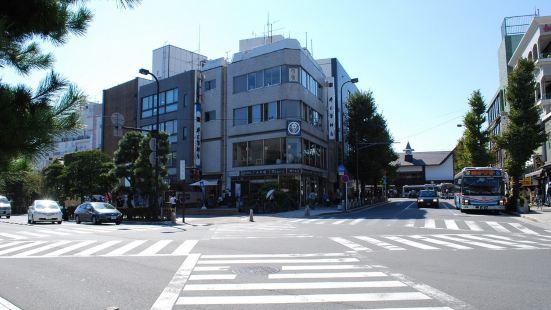 Tsuki No Yado - Hostel