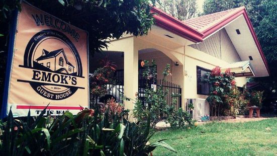 Emok's Guest House Cebu