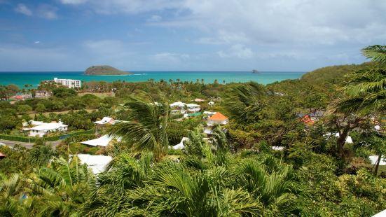 Résidence hôtelière Caraïbes Bonheur