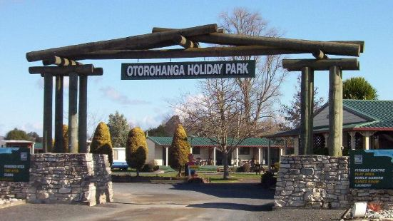Otorohanga Kiwi Holiday Park