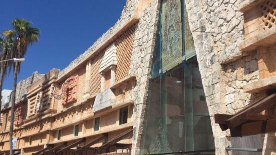 All Inclusive Arts Hotel Cancun Beaches Zone