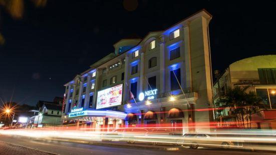 帕拉馬裏博公主華美達酒店
