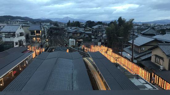 First Cabin Kyoto Arashiyama