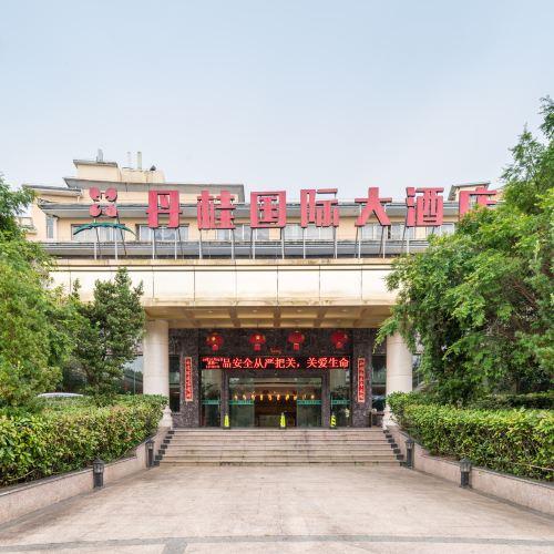 Dangui International Hotel