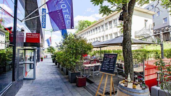 盧森堡中心諾富特酒店