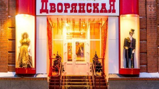 Dvoryanskaya Hotel