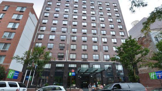 紐約曼哈頓西城智選假日酒店