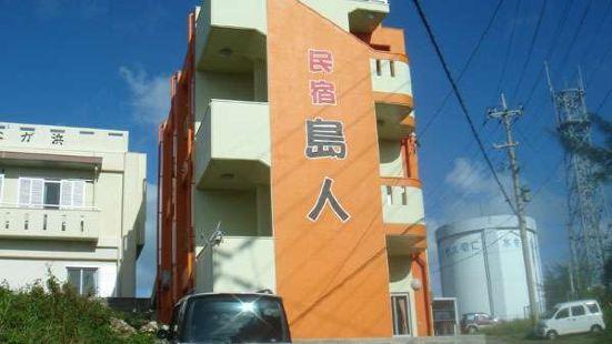Pension Shimanchu