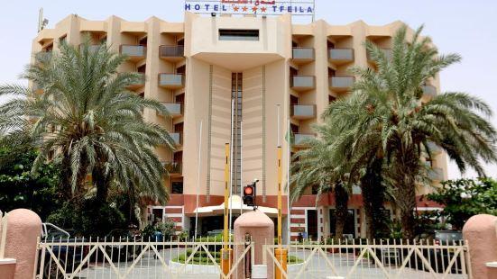 特菲利亞酒店