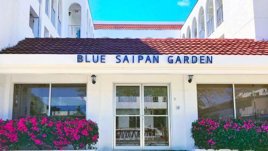 藍色塞班花園公寓