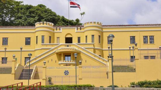 Hotel Posada del Museo