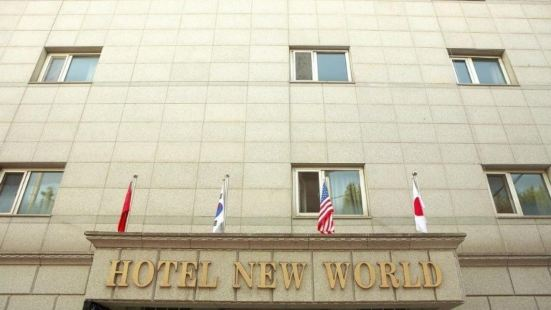New World Hotel Itaewon