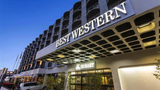 貝斯特韋斯特霍巴特酒店