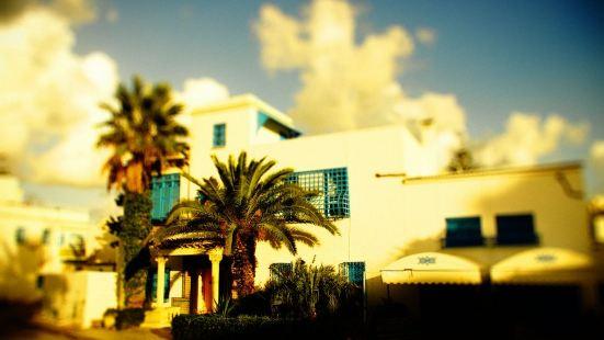達馬爾薩酷布酒店