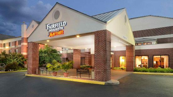 Fairfield Inn & Suites by Marriott Charlottesville North