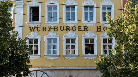 伍茲堡霍夫酒店