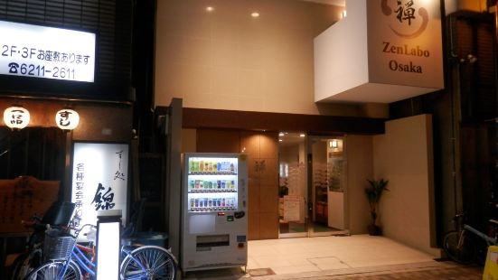 大阪禪拉博旅館